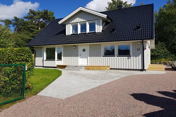 Älgstråket 14, Göteborg, Butik/lager