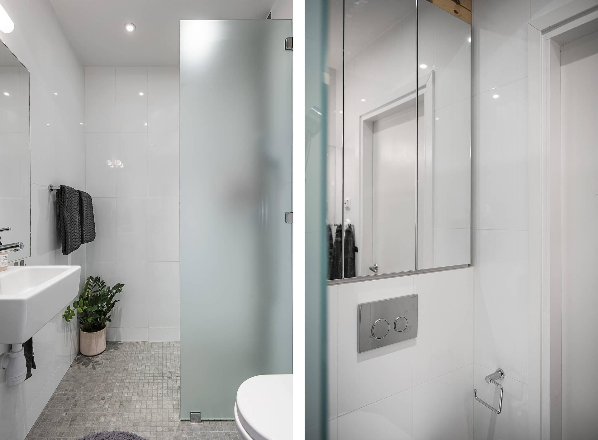 Badrum/dusch